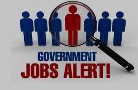 12वीं पास युवाओं के लिए सरकारी नौकरी का सुनहरा मौका, 2700 पदों पर भर्ती; सैलरी 69 हजार तक