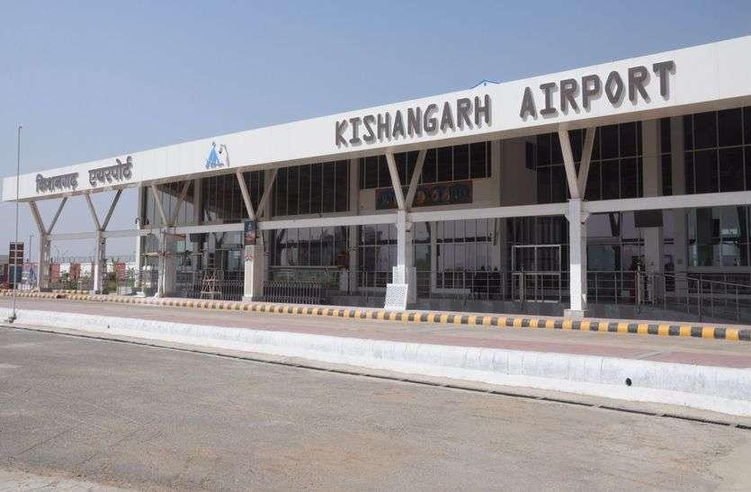 टेकऑफ नहीं कर सका विमान, हैदराबाद की फ्लाइट करनी पड़ी कैंसिल