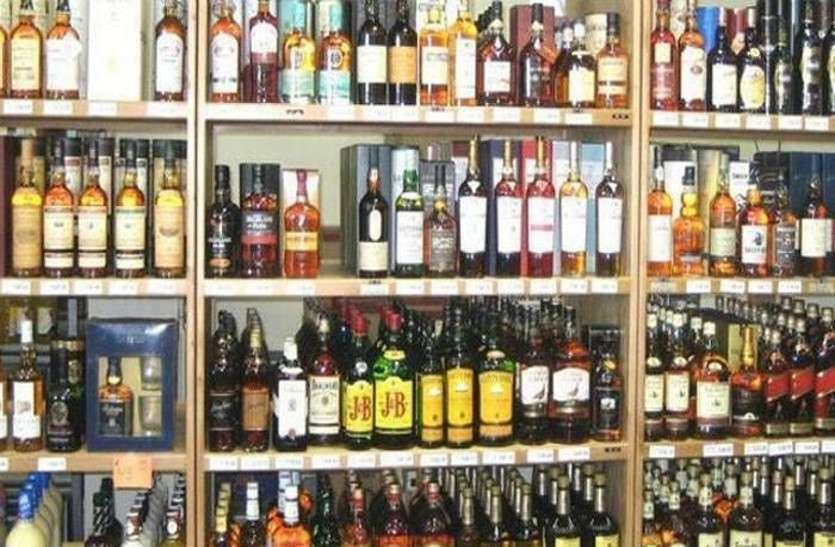 आबकारी विभाग ने सीज कर दी थी अंग्रेजी शराब की एक दुकान, अब लॉटरी में सैकड़ों लोगों ने आजमाई किस्मत