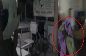 सरकारी अस्पताल से निकली 3 फीट लंबी छिपकली, लोगों ने कही ऐसी बातें