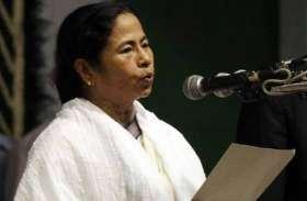 First thing in Bengal : बंगाल की राजनीति में पहली बार हुआ, जानिए क्या