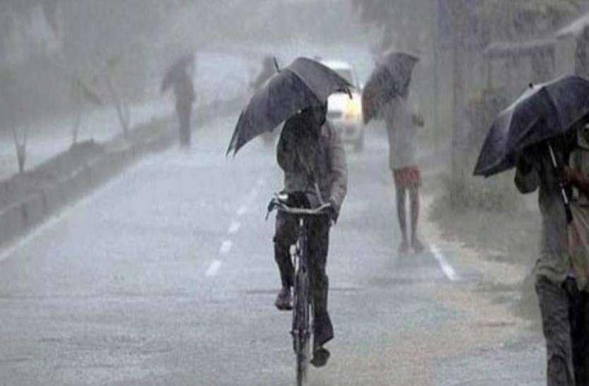 Weather Report: वेस्ट यूपी के इन जिलों में तेज आंधी के साथ आएगी बारिश, गर्मी से राहत के आसार