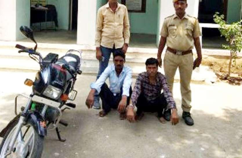 Neemuch Crime नीमच जिले के दो युवक राजस्थान में अफीम तस्करी करते धराए
