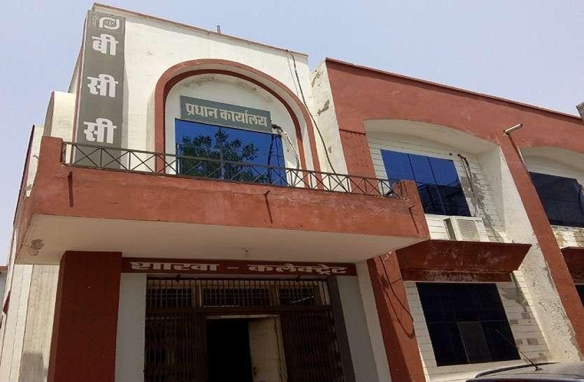 Bharatpur News ..ऑनलाइन पंजीयन से गड़बड़ी पर लगेगा विराम