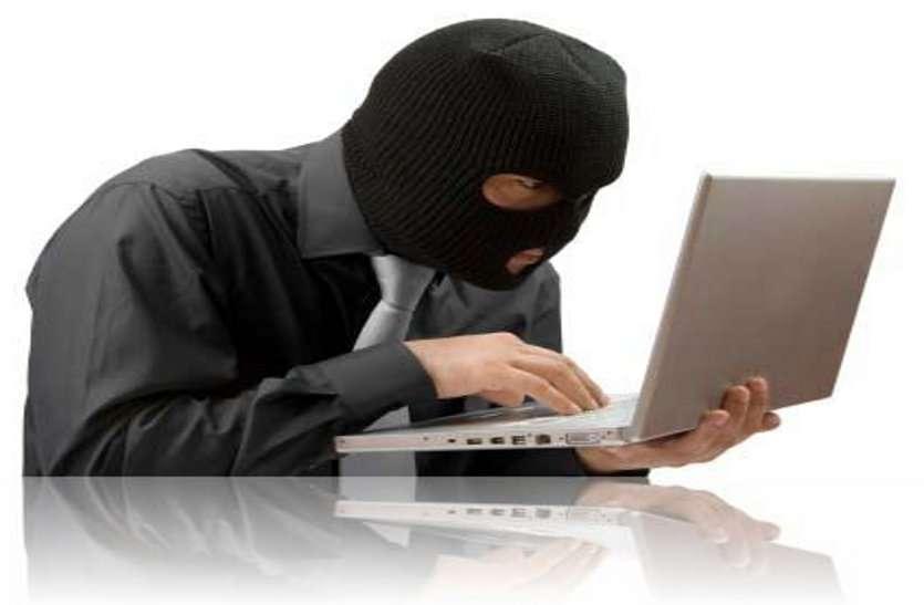 ऑनलाइन ट्रांजेक्शन करने से पहले जरूर पढ़ लें यह खबर, वरना भुगतना पड़ेगा नुकसान