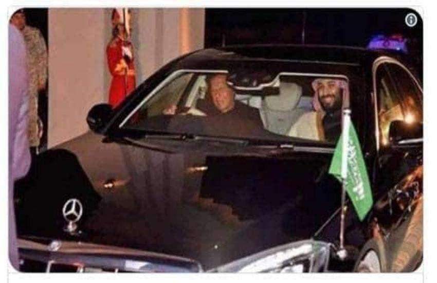 सऊदी प्रिंस के साथ इमरान खान