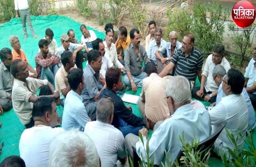 VIDEO : कुम्भलगढ़ नेशनल पार्क को लेकर लामबद्ध हुए यहां के लोग, 28 जून को कस्बों को बंद रखने का लिया निर्णय