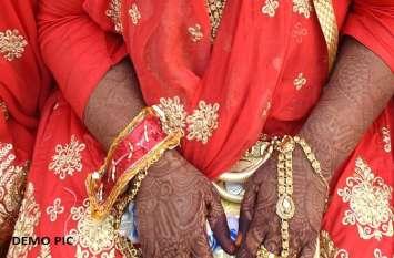 शराब पीकर शादी करने में पहुंचा दूल्हा, लड़की वालों ने इतने पैसे लेकर तोड़ी शादी