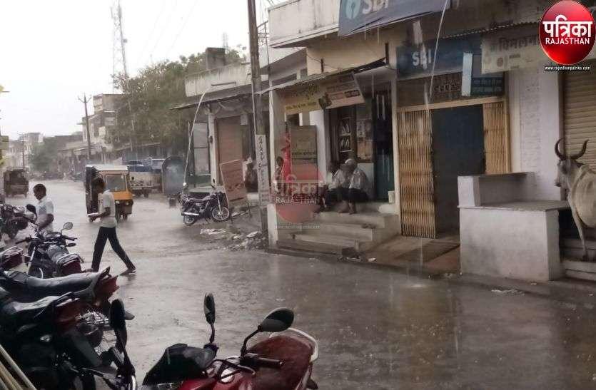 VIDEO : Rain In Pali : मौसम ने फिर बदला मिजाज, कस्बों व गांवों में बरसी राहत की बूंदें, शहर में चली हवा