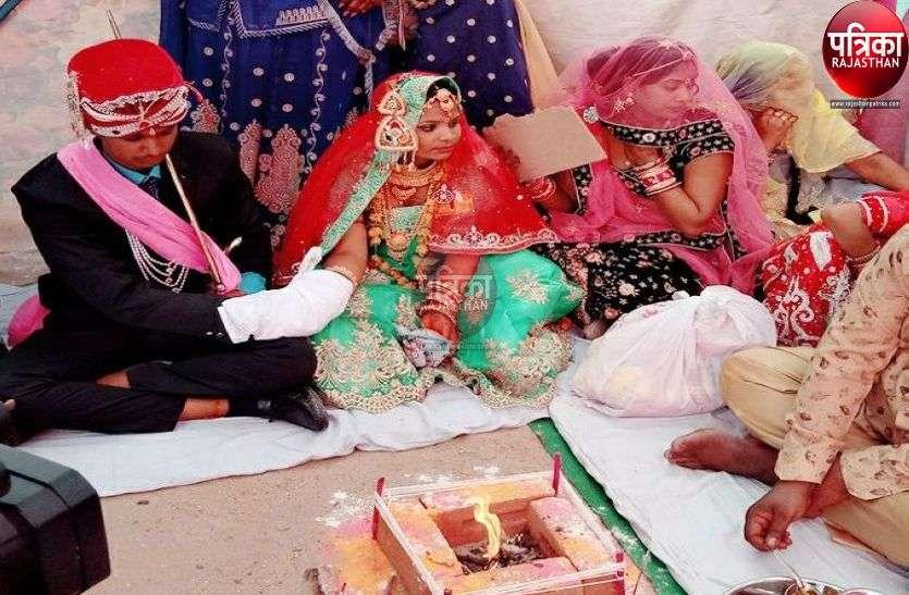 VIDEO : यहां दुल्हन की तरह सजा गांव, वाल्मीकि समाज के सामूहिक विवाह सम्मेलन में 11 जोड़े बने हमसफर