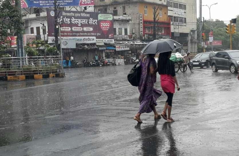 Watch : मूसलाधार बारिश में भीगा उदयपुर,  दोपहर में हुई शाम, आधे घंटे तक झमाझम से बदली फिजा..