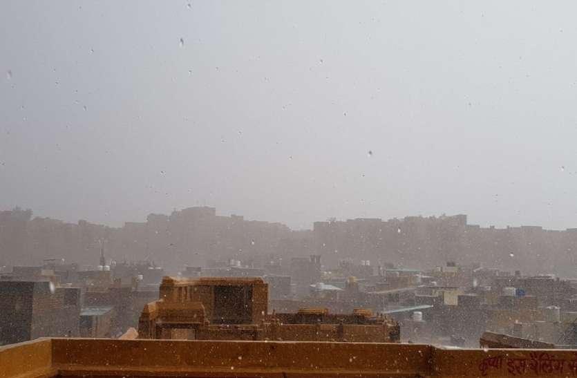 Watch Video:जैसलमेर में जमकर बरसे बादल,गर्मी से मिली राहत