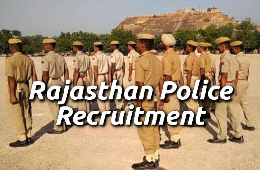 राजस्थान पुलिस में एडहोक प्रमोशन को हरी झंडी नहीं, खाली पड़े हैं इतने सारे पद