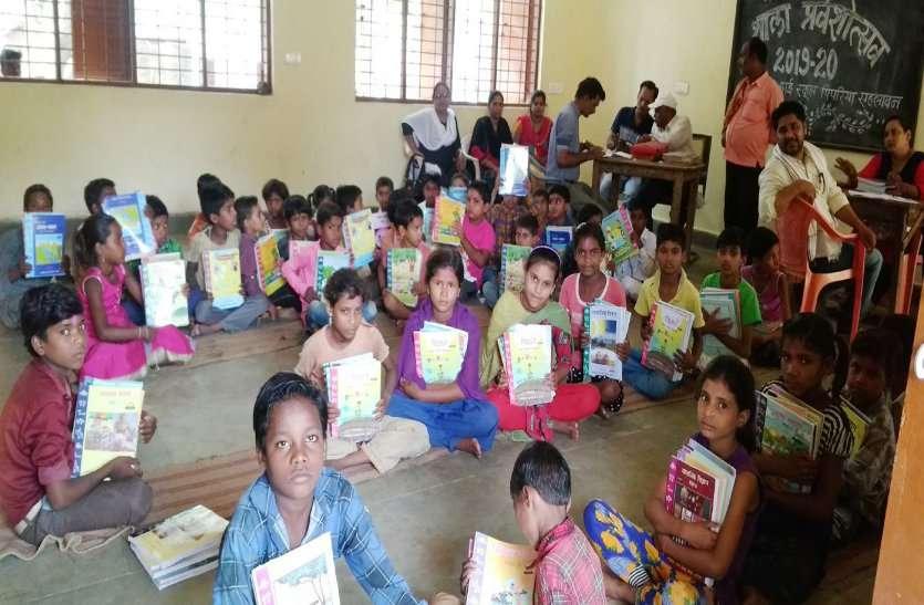 सरकारी स्कूलों के बच्चों को इस बार मिलेगें छह सौ रुपए