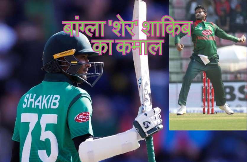 क्रिकेट विश्व कप: जो सिर्फ युवराज ने किया शाकिब ने वो कर दिखाया