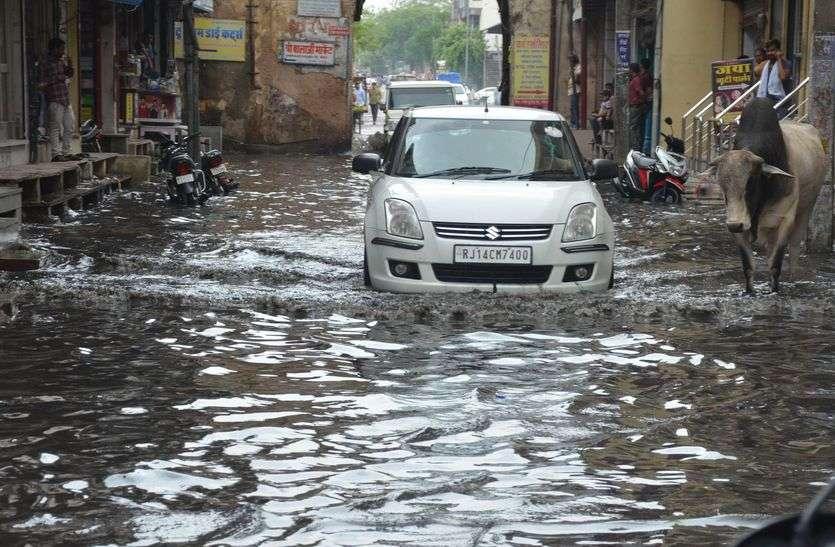राजस्थान में यहां तेज बारिश से सड़के हुई लबालब, दो दिन के लिए मौसम विभाग का अलर्ट