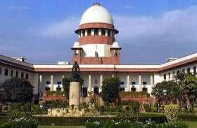 गुजरात राज्यसभा चुनावः कांग्रेस को सुप्रीम कोर्ट से झटका, एक साथ चुनाव की मांग वाली याचिका खारिज