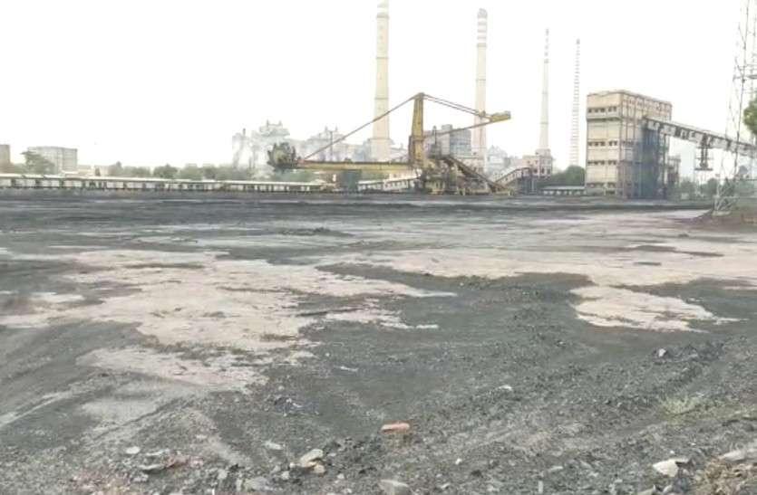 थर्मल में एक दिन से भी कम कोयले का स्टॉक