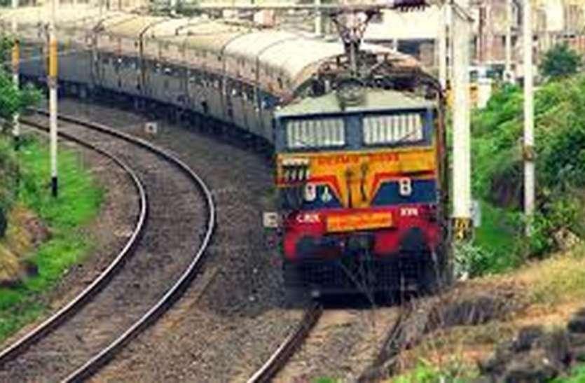 रेलवे में निकली भर्ती, 12वीं पास भी कर सकते हैं अप्लाई