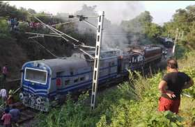 Samaleshwari Express Derail: रायगढ़ा के पास समलेश्वरी एक्सप्रेस हुई डिरेल, तीन रेलवे कर्मचारियों की मौत
