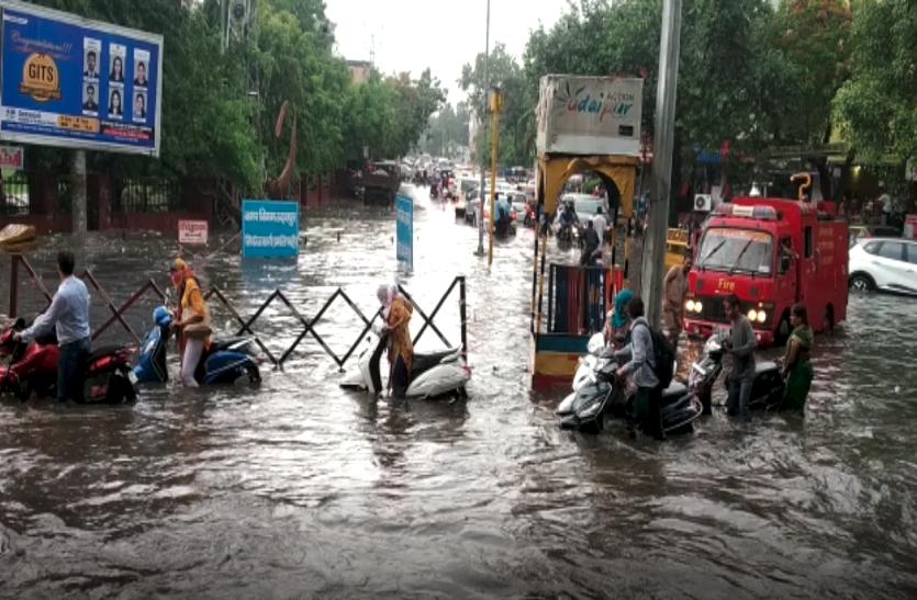 मौसम विभाग के 'अलर्ट' के बाद राजस्थान के कई जिलों में भारी बारिश, यहां नदियां-नाले उफान पर