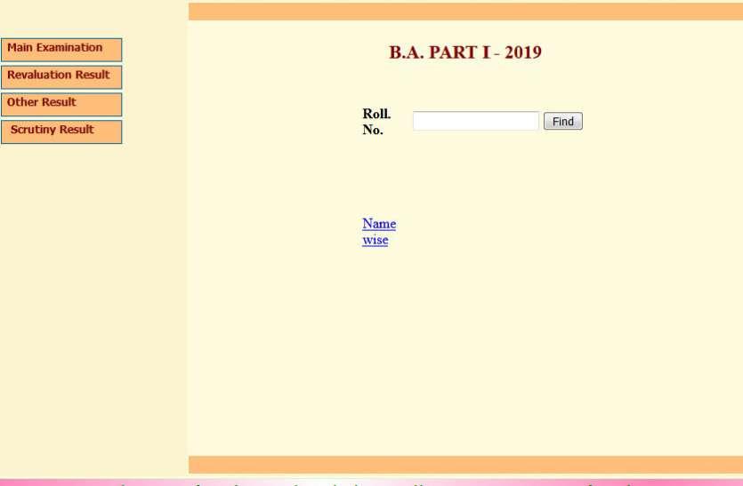 Rajasthan University B.A.Part 1st, 2nd Result 2019  जारी, सीधे यहां से करें डाउनलोड