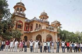 एकेडमिक काउंसिल ने इलाहाबाद विवि में छात्रसंघ समाप्त करने का फैसला किया, भारी विरोध