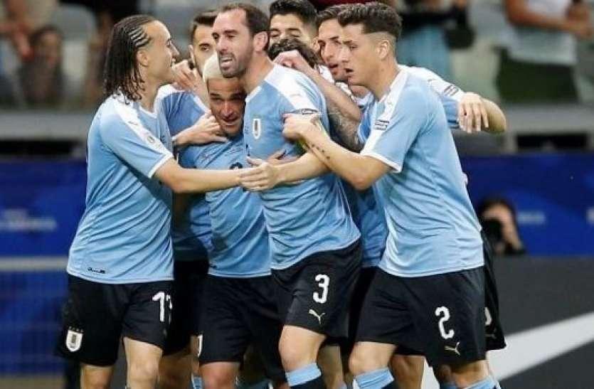कोपा अमेरिका : चिली की टूर्नामेंट में दूसरी हार, अब उरुग्वे ने 1-0 से हराया
