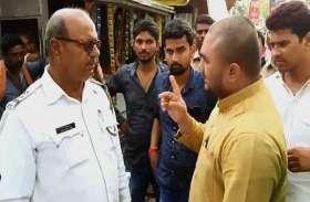 भाजपा कार्यकर्ता की गाड़ी का कागज मांगने पर BJP नेता ने किया था हाई वोल्टेज ड्रामा, अब नरम पड़े पुलिस के तेवर