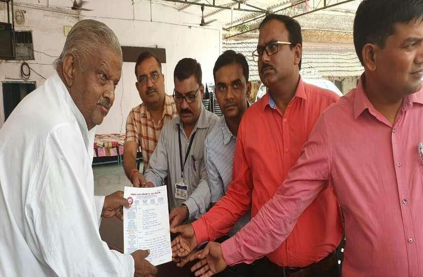 राजस्व अधिकारी संघ बोला- दु:खद, मंत्री के ओएसडी नागर ने नहीं निभाया अपना दायित्व