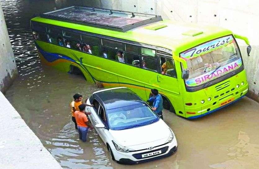 अण्डरपास में ली एंट्री तो यात्रियों की जान आई सांसत में...जान लीजिए वजह भी
