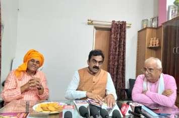 कांग्रेस के पास कोई तर्क नहीं-राकेश सिंह
