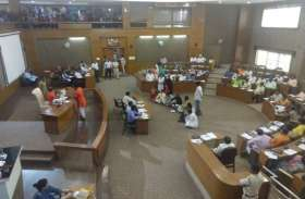 निगम बजट सत्र: कई घंटे तक चली बहस, हंगामे के बाद बैठक स्थगित