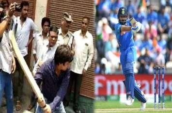 जेल गए बीजेपी के 'बैटमैन', ट्विटर पर भारतीय टीम के स्टार खिलाड़ियों से हो रही है तुलना