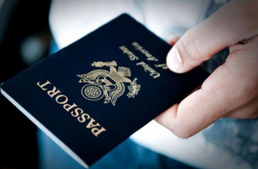 मध्यप्रदेश के इन कार्यालयों को विदेश मंत्रालय ने किया अपग्रेड, अब 15 दिन में बन सकेंगे पासपोर्ट