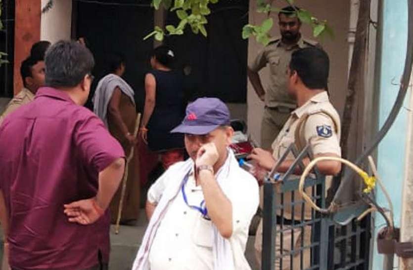 महिला के साथ अश्लील हरकत व मारपीट, एनसीएल के सिक्योरिटी ऑफिसर सहित तीन के खिलाफ  मामला दर्ज
