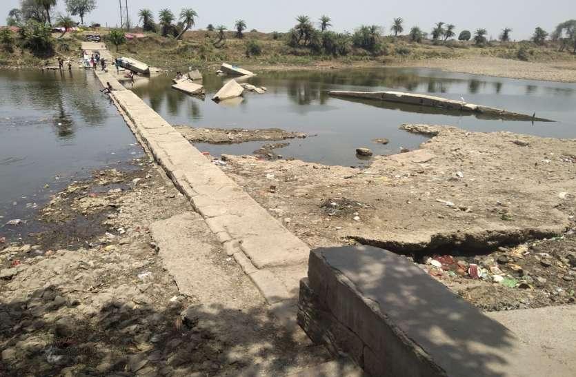 railway tender : प्राकृतिक स्वीमिंग पूल के नाम से जाना जाने वाला बांध की 70 लाख रुपए बदलेगी सूरत