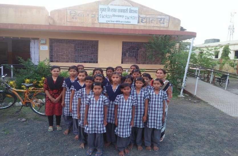 मुख्यमंत्री के गृह जिले में क्यों बंद हो रहा दिव्यांग छात्राओं का स्कूल, पढ़ें पूरी खबर