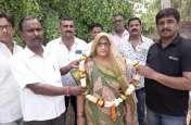 उपचुनाव में निर्विरोध चुनी गईं शांति देवी, अन्य प्रत्याशियों ने नहीं दाखिल किया पर्चा