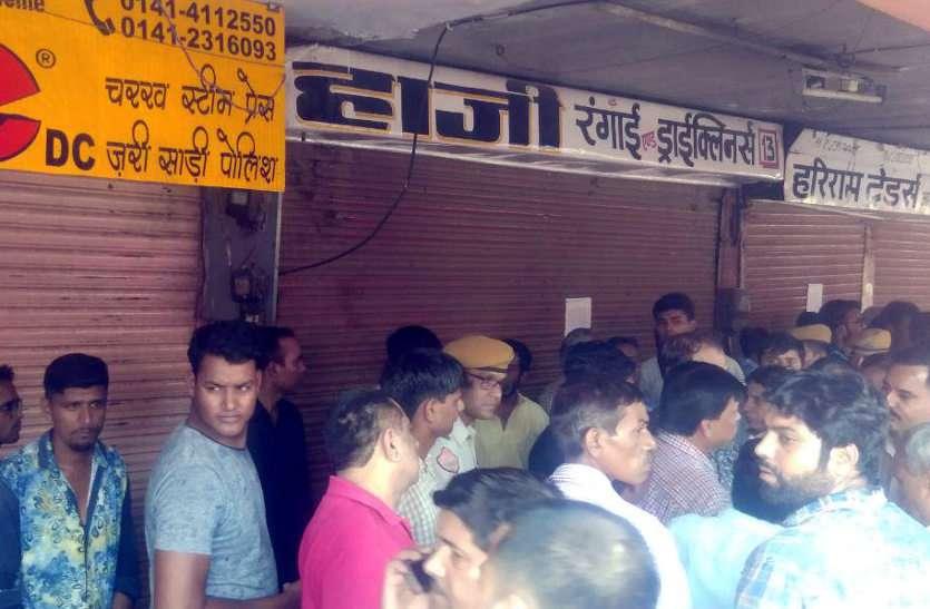 निगम की कार्रवाई, दुकान के बाहर सामान रखने पर तीन दुकानें सात दिन के लिए सीज, व्यापारियों ने किया बाजार बंद
