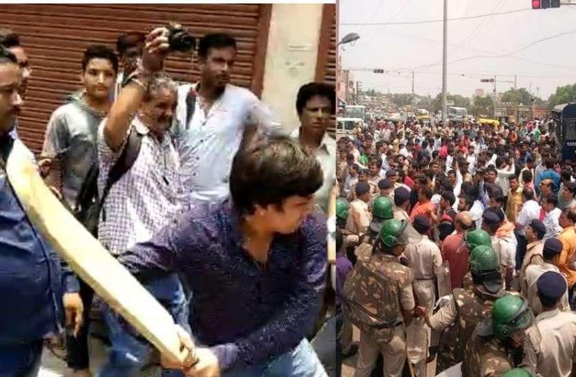 अफसर से मारपीट : BJP विधायक पर FIR दर्ज, गिरफ्तारी होने तक नहीं चलेगी नगर निगम