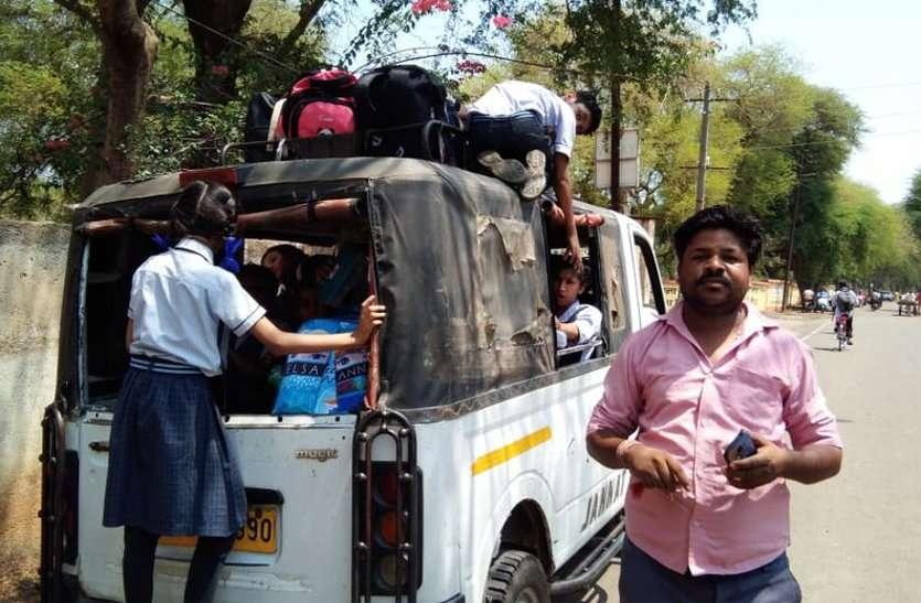 परिवहन विभाग : आदेश होते ही स्कूली ऑटो चालकों में खलबली, बच्चे परेशान