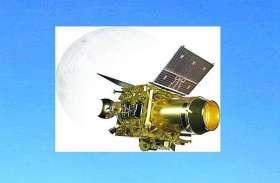 Space Science : चांद पर ढूंढेंगे तत्व