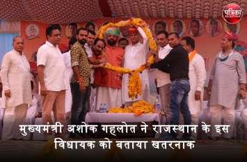बांसवाड़ा में मुख्यमंत्री गहलोत बोले- 'महेंद्रजीतसिंह मालवीया पटाकर सब काम करवा लेते है, यह खतरनाक हैं कि मैं?'