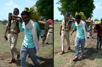 शव को खाट में रख 3 किलोमीटर पैदल चलने को वाहन न मिलने से मजबूर हुए पुलिस और परिजन - देखें वीडियो