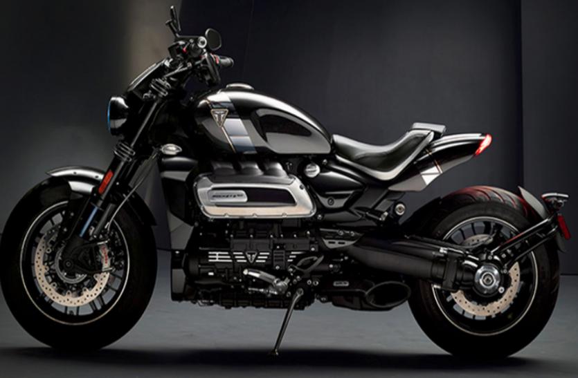 Triumph Rocket 3 TFC बाइक का इंजन किसी SUV को भी कर देगा फेल