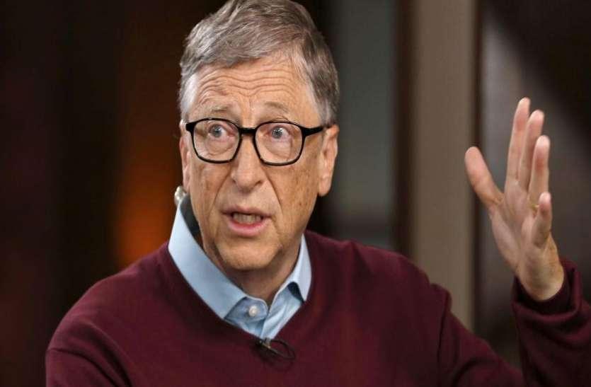 Bill Gates ने कहा, कोरोना को हराने में भारत की होगी अहम भूमिका