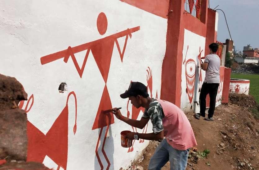 युवाओं ने दीवारों में बनाई सुंदर कलाकृतियां, समाजसेवियों ने डाले तसले