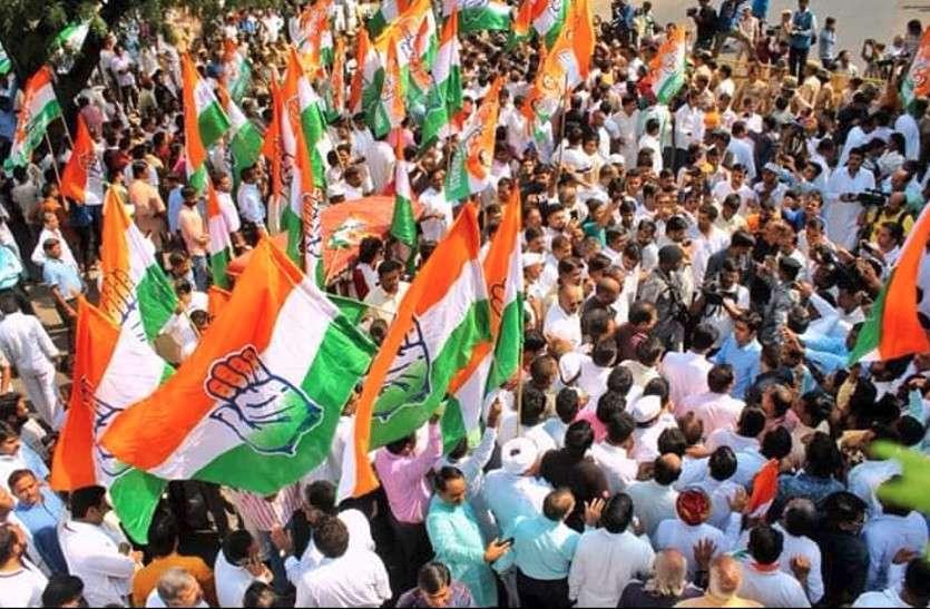 उदयपुर में कांग्रेस ने पंचायतों के चुनाव से पहले पुनर्गठन को लेकर बांटी जिम्मेदारियां