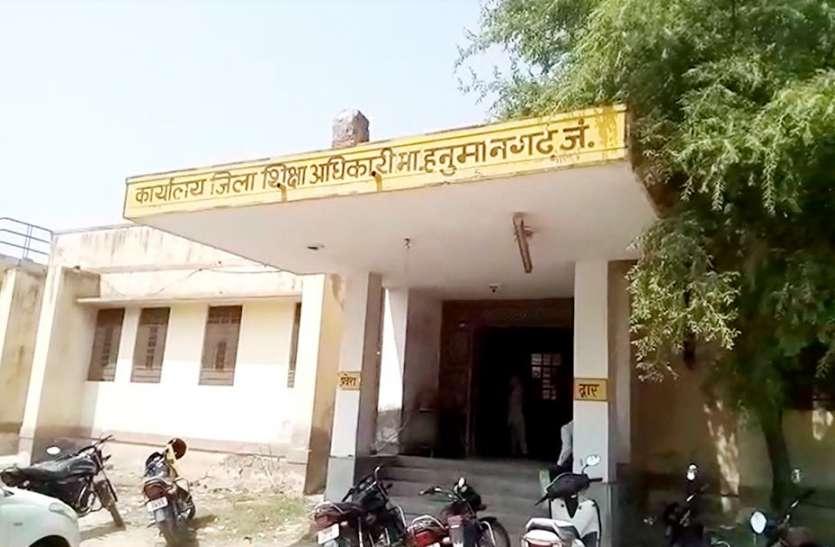 Rajasthan Patrika news campaign impact : पत्रिका के अभियान का असर बेटियों के स्कूल पर ताला लगने से बचा